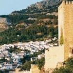 El Museo de Artes y Costumbres del Alto Guadalquivir
